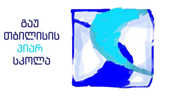 თბილისის პიარსკოლა