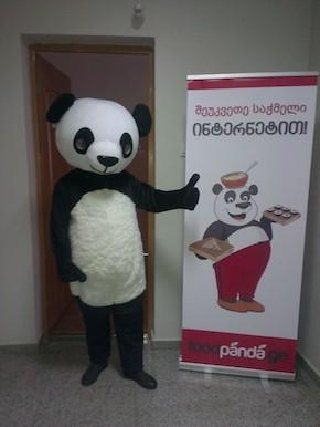 foodpanda.ge