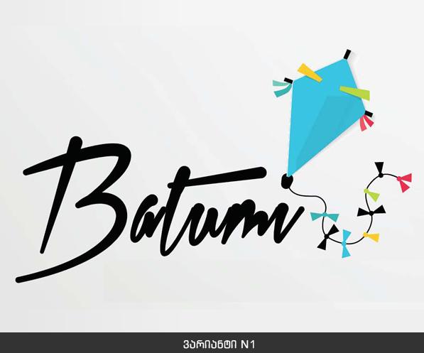 batumi-logo-1