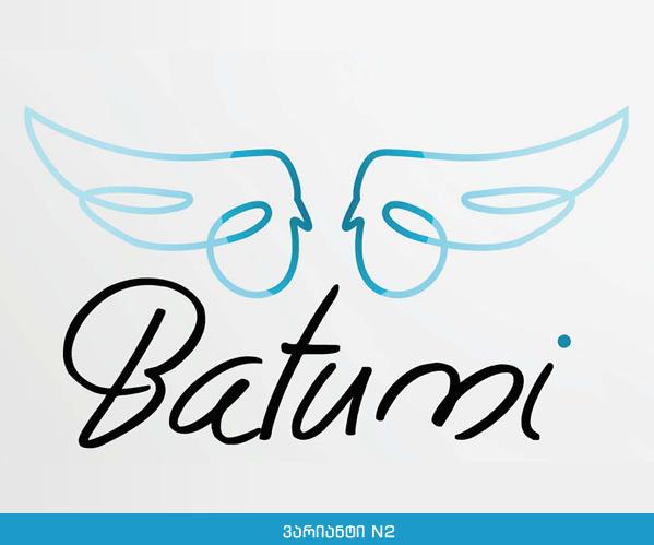 batumi-logo-2