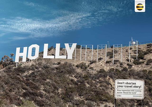 roaming-story_hollywood-1_aotw