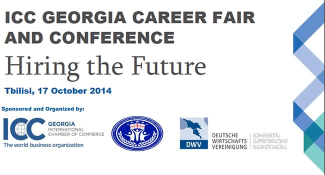 career-fair-icc