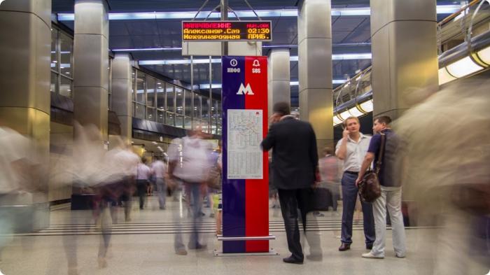 metro-logo-photo-infosos