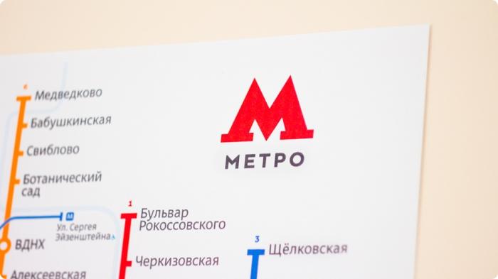 metro-logo-photo-map