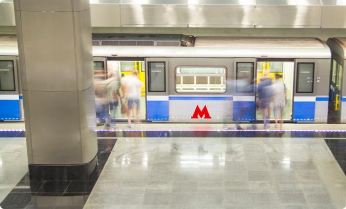 metro-logo-photo-train