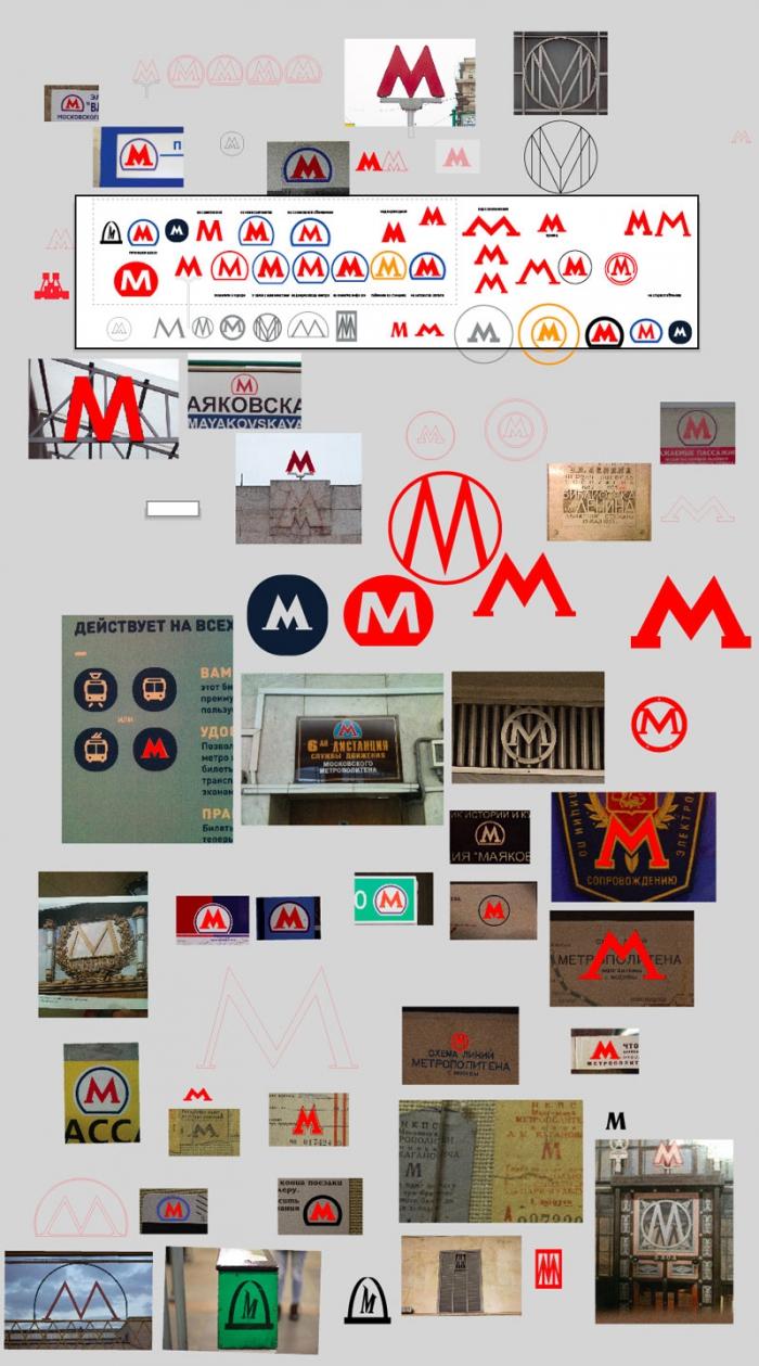 metro-logo-process-01