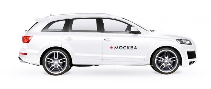moscow-logo-car