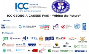 Career wide banner