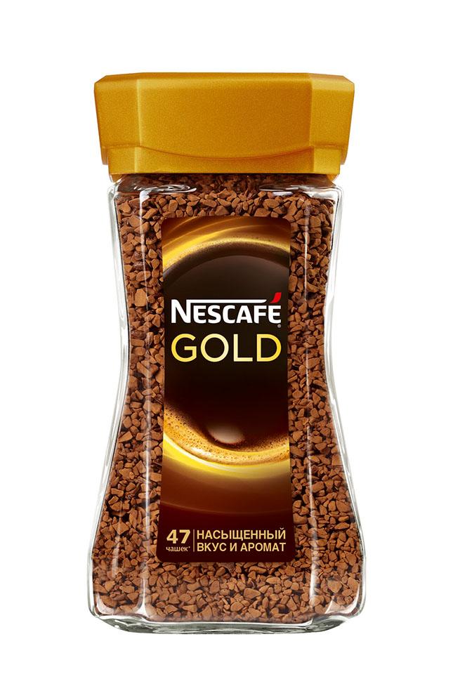 3D_Gold_Redvolution_95g
