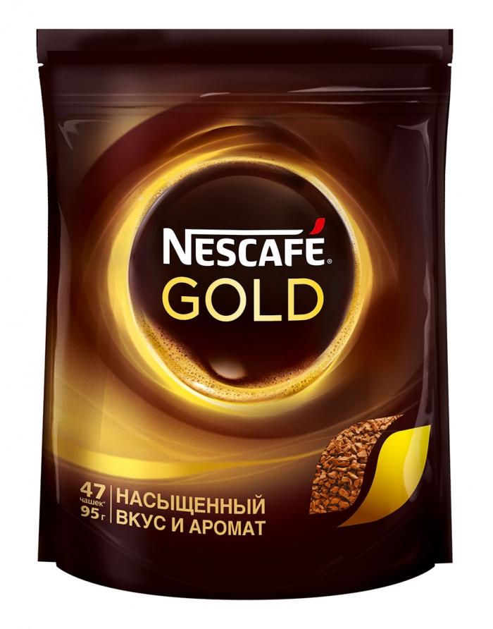 3D_Nescafe_Gold_Redvolution_DOY_95g