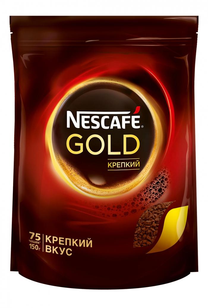 3D_Nescafe_Gold_STR_Redvolution_DOY_150g