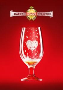 Natakhtari Valentine