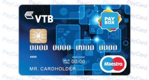 paycard2