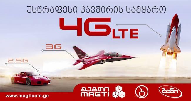 4G - magti