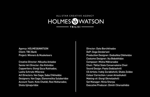 holmes-watson-credentials