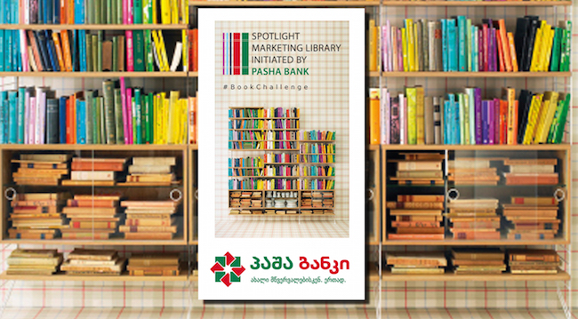 SPOTLIGHT-bookchallange