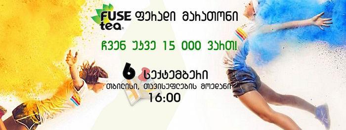 11914695_498536346994862_3903246874444079720_o