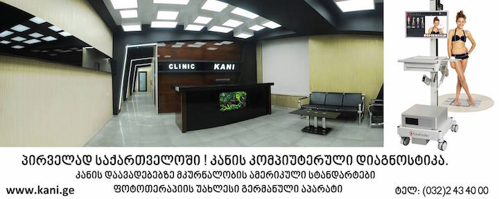 klinika kani