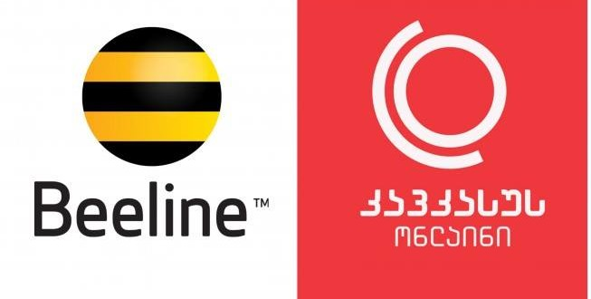 beeline - caucasus online