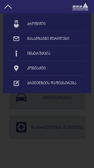 355629c7-9815-4f76-b97f-3b0aa390210c