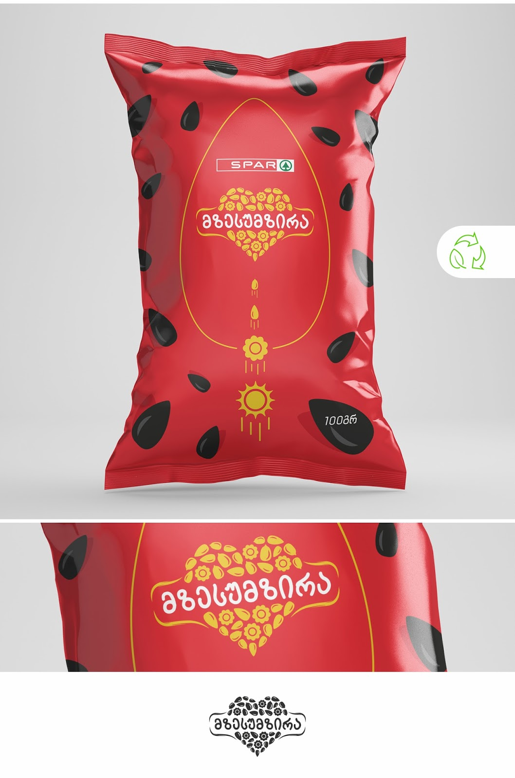 SPAR-Sunflower-Seeds-3
