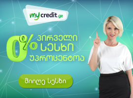 my credit