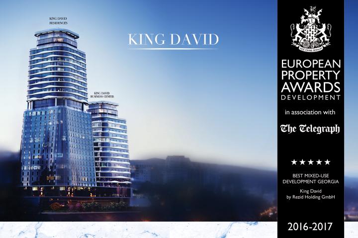 icon King David