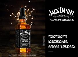 JackDaniel