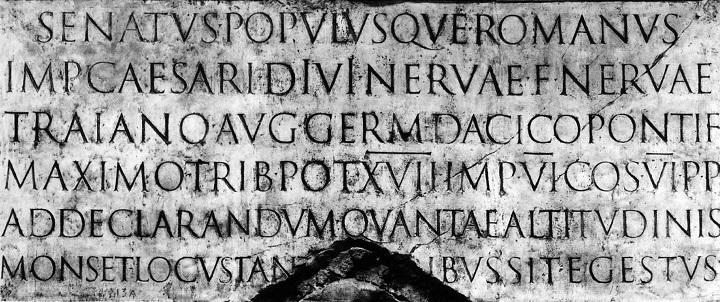 იმპერატორ ტრაიანეს სვეტი, რომი 106–113 წლები.