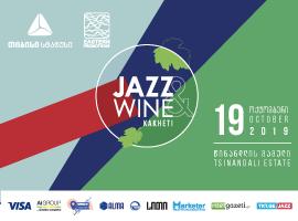 Jazz Wine