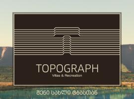 Lisi Topograph